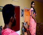 Telugu Hot Actress Mamatha Hot Romance Scane In Dream from surabhi malayalam serial actress nude fake photos