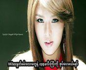 Hwang mi hee JOI (Myanmar version) from kpop hwang mi hee porn pics