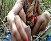 Khet me bula kar girlfriend ko choda desi village outdoor from 20 desi indian village outdoor sex couple