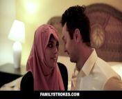 FamilyStrokes - Pakistani Wife Rides Cock In Hijab.mp4 from pak xxx mo pgাংলাদেশি মেয়েদের বিদেশে এক্সক্সক্স ভিডিও